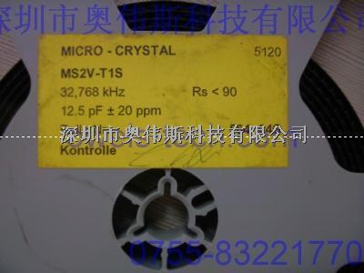 厂家直供 32.768MHZ 晶振-32.768MHZ尽在买卖IC网