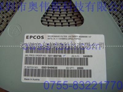 优势供应 B69812N1477A540 长期有货 【SMD】-B69812N1477A540尽在买卖IC网