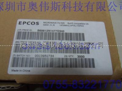 专业供应 B69812N1477D340 全新正品 可开增值税发票 -B69812N1477D340尽在买卖IC网
