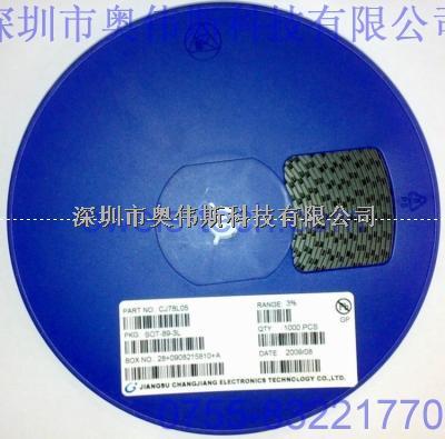 全新供应 CJ78L05 长电稳压器 11+ sot-89 全新原装-CJ78L05 长电稳压尽在买卖IC网