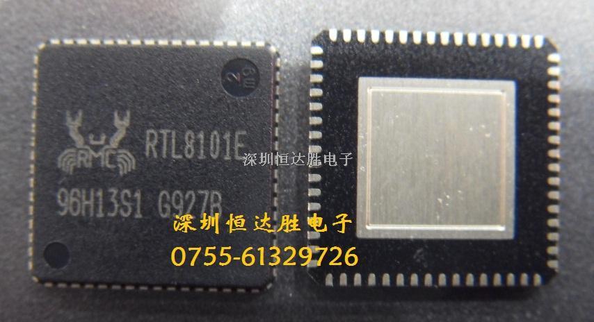 电路板 854_464