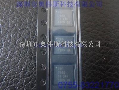 max4295内部电路图