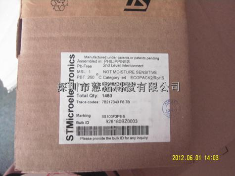 原厂原包正品现货STM8S103F3P6-STM8S103F3P6尽在买卖IC网