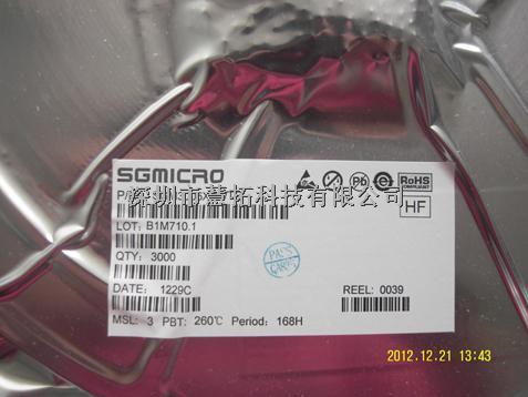 绝对原厂原包SGM3002XMS/TR-SGM3002XMS/TR尽在买卖IC网