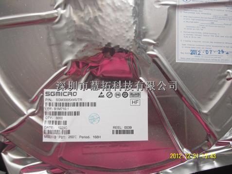 绝对原厂原包SGM3005XMS/TR-SGM3005XMS10/TR尽在买卖IC网