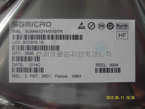绝对原厂原包SGM4812YMS10/TR-SGM4812YMS10/TR尽在买卖IC网