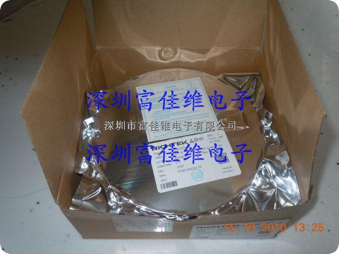 优势代理现货RT8010-RT8010GQW尽在买卖IC网