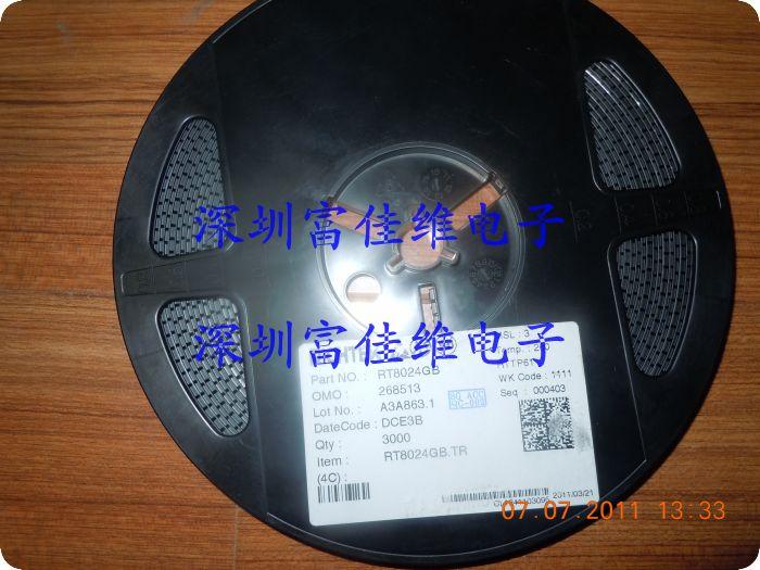 现货RT8024GB-供应RT8024GB尽在买卖IC网