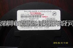 原装现货74VHC1G00GW-74VHC1G00GW尽在买卖IC网