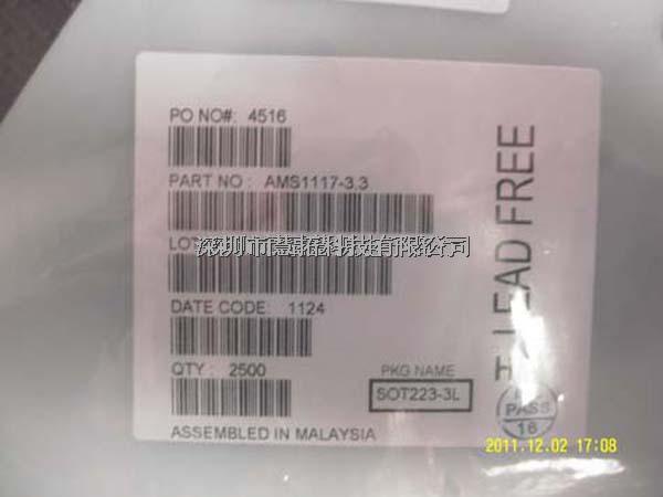 原装进口现货AMS1117-3.3-AMS1117-3.3尽在买卖IC网