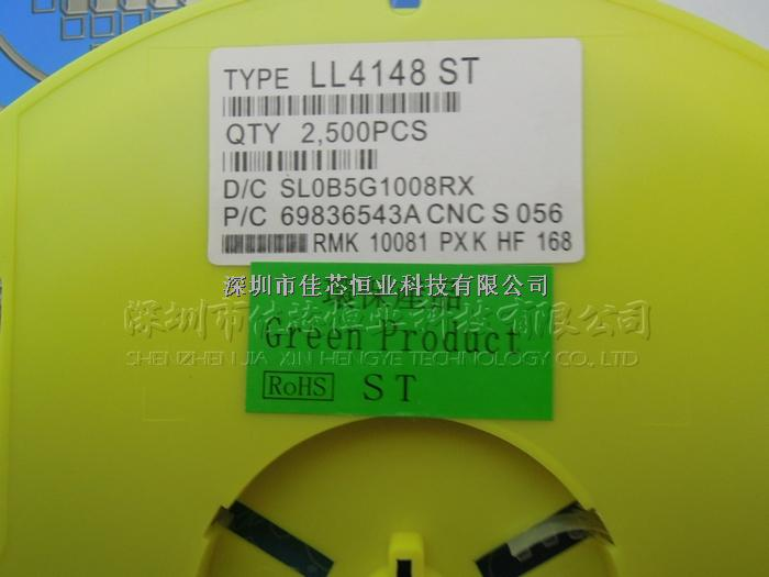 LL4148 原装现货,特价出售,实物拍摄,可提供免费样品-LL4148尽在买卖IC网