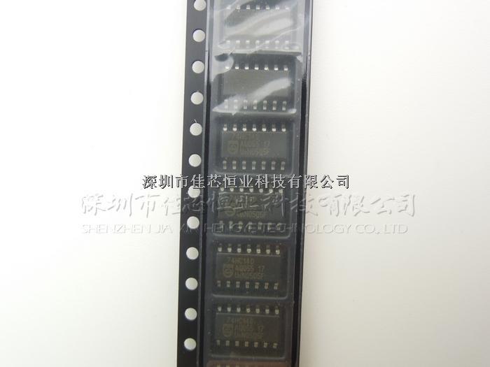 NXP 74HC14D SOP全新原装现货,实物拍摄,可提供免费样品-74HC14D尽在买卖IC网