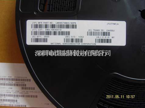 原装进口现货LMH6574MAX/NOPB-LMH6574MAX/NOPB尽在买卖IC网