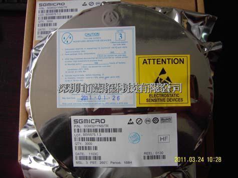 代理现货SGM321YN5/TR-SGM321YN5/TR尽在买卖IC网