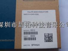 原装现货BFM520-BFM520尽在买卖IC网