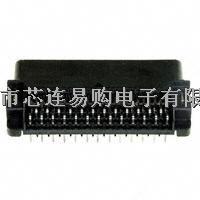 供应TE/泰科 集管和线壳 连接器1734099-5 只做进口原装 假一赔十-1734099-5尽在买卖IC网