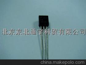 原装正品 2N3819-2N3819尽在买卖IC网