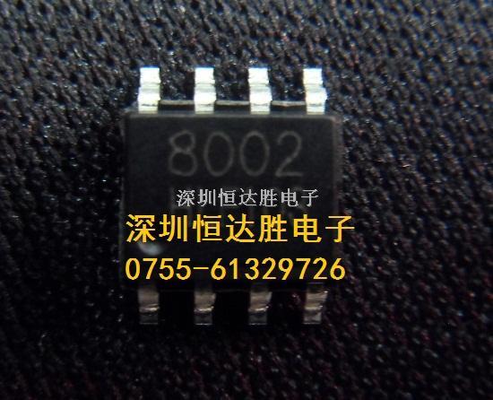 W单声道AB类功放IC 8002图片
