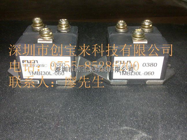 1MBI30L-060-1MBI30L-060尽在买卖IC网