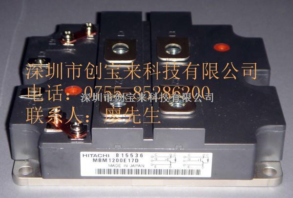 1MBM1200E17D-1MBM1200E17D尽在买卖IC网