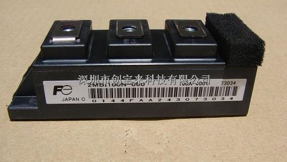 2MBI100N-060-2MBI100N-060尽在买卖IC网