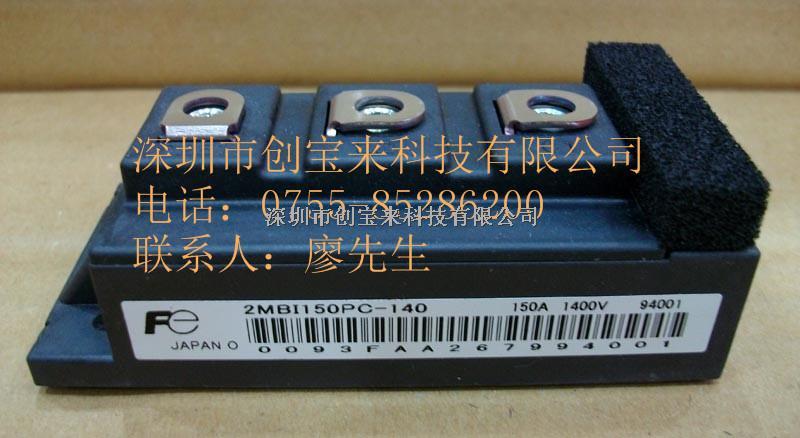 2MBI150PC-140-2MBI150PC-140尽在买卖IC网