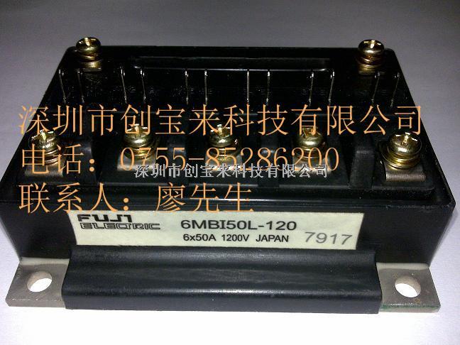 代理现货原装库存6MBI50L-120-6MBI50L-120尽在买卖IC网