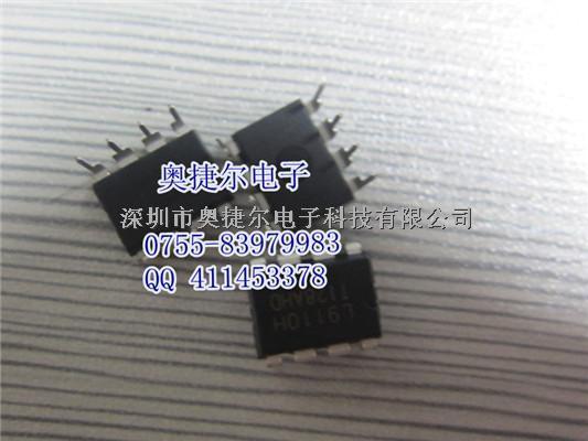 马达驱动芯片lg代理l9110h