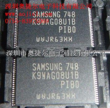 其它集成电路 供应信息)  型号:k9wag08u1b-pib0 厂家:samsung 批号