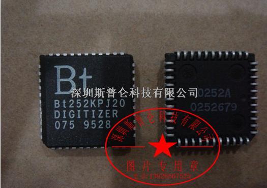 集成电路bt252kpj20