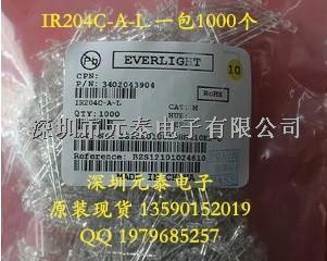 红外发射管 IR204C-A 3MM发射管 台湾亿光 原装现货 量大价优-红外发射管 IR204C-A 3MM发射管 台湾亿光 原装现货 量大价优尽在买卖IC网
