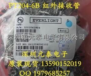 红外对管接收管PT204-6B 台湾亿光3MM红外接收管 原装现货-红外对管接收管PT204-6B 台湾亿光3MM红外接收管 原装现货尽在买卖IC网
