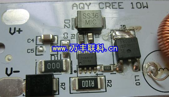 电路板 机器设备 542_312