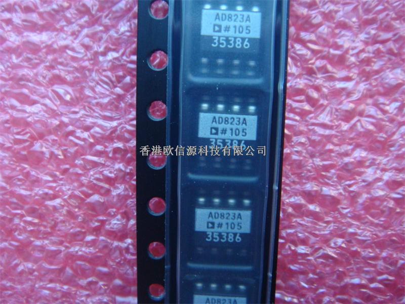 供应信息 电子元器件 集成电路 > 放大器ic  放大器ic  ad8220armz