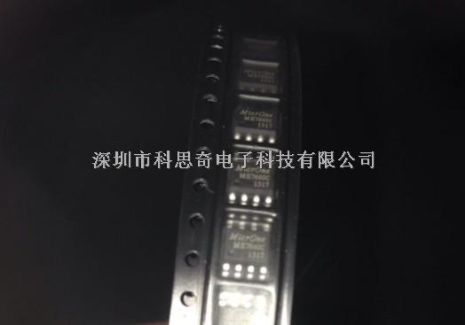 微盟原装原厂假一赔十-ME7660CS1G尽在买卖IC网