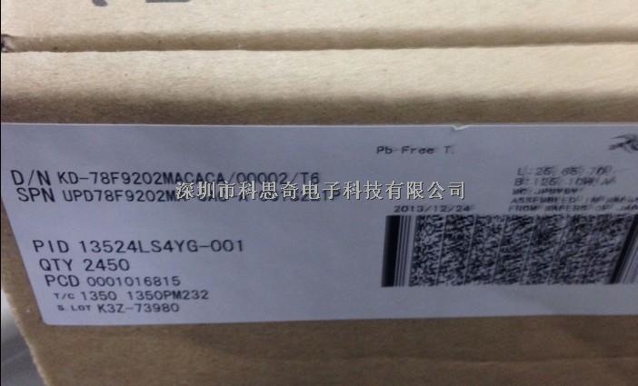 模块-GS-D200S尽在买卖IC网