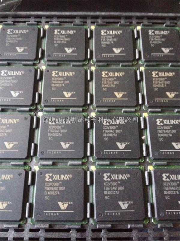 集成电路-XC2V3000-FG676尽在买卖IC网