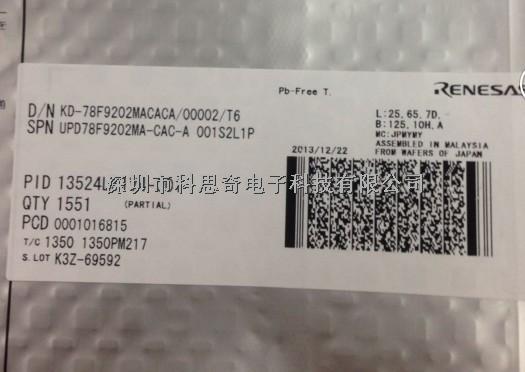 代理进口原装RENESAS-UPD78F9202MA-CAC-A尽在买卖IC网
