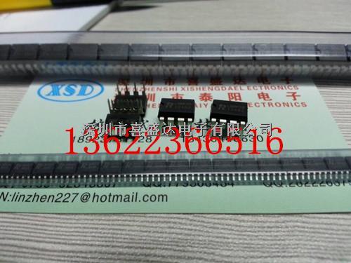 小家电产品芯片  代理力生美 芯片 LN8KO8适合电磁炉、电磁饭煲等板载电源使用,一片起卖-LN8K08尽在买卖IC网