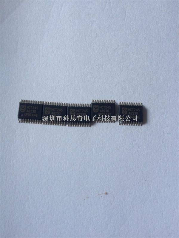 供应74HCT245进口原装现货-74HCT245尽在买卖IC网