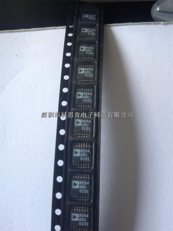 供应AD8054ARU原装现货-AD8054ARU尽在买卖IC网