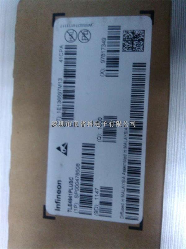 TLE4941PLUSC原装进口现货,专业为工厂配单0755-82568696-TLE4941PLUSC尽在买卖IC网