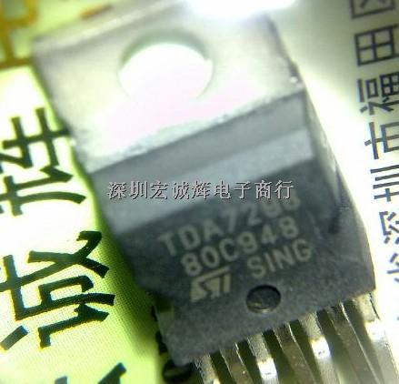 tda7298 集成电路 (ic) > 线性 - 音频放大器 -tda7298尽在买卖ic网