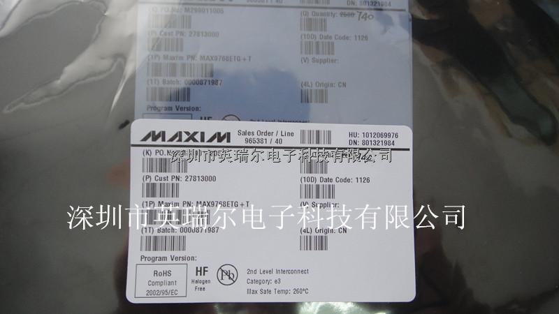 专业代理,只做原装MAX9768BETG+-MAX9768BETG+尽在买卖IC网