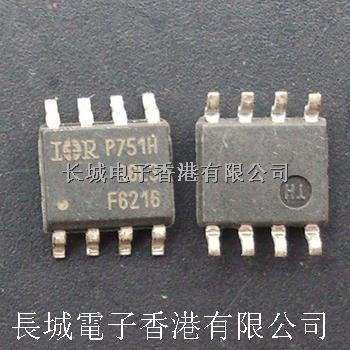 本公司主营贴片场效应管 直插电子元器件:ic集成电路,存储器