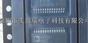 AD9201ARSZ原装现货,,特价热卖!?-AD9201ARS尽在买卖IC网
