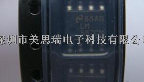 LM567CM进口原装!特价热卖!?-LM567CM尽在买卖IC网
