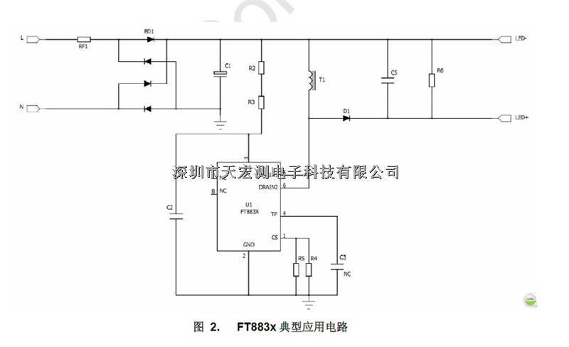 电路 电路图 电子 户型 户型图 平面图 原理图 800_488