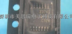 TLV2374IPWR公司优势库存!特价热卖!-TLV2374IPWR尽在买卖IC网