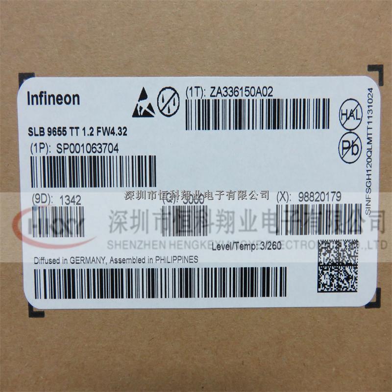 深圳市恒科翔业电子有限公司一家专业经销世界各地知名厂家生产的IC、集成电路元器件的大型供应商。主要经营有:工业级,民用级,通讯,电脑,模拟数据、AD转换器等电子元件。常销AD ALTERA XILINX TI MOT ATMEL INTEL SAMSUNG HIT CYPRESS MICRON等知名品牌.